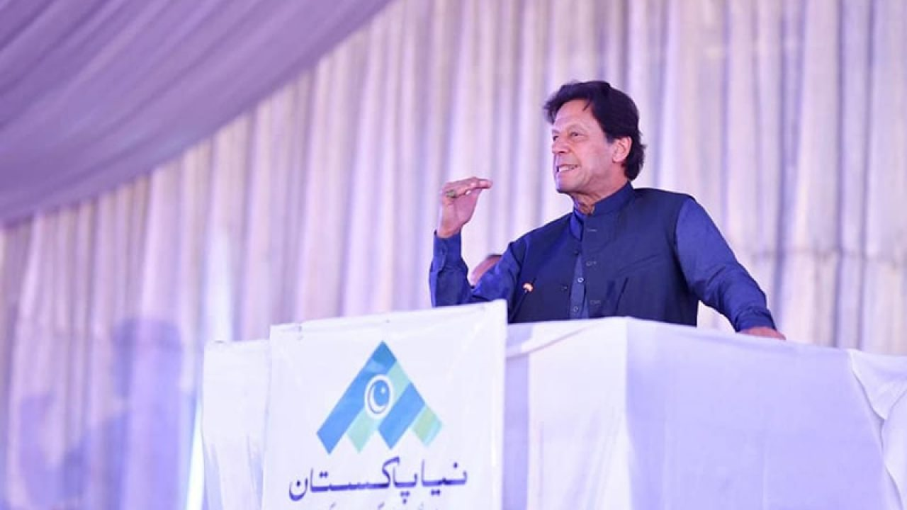 subsidy given to the Naya Pakistan Housing Scheme