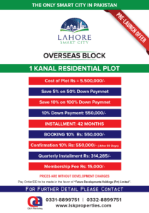 Lahore Smart City 1 Kanal Payment Plan
